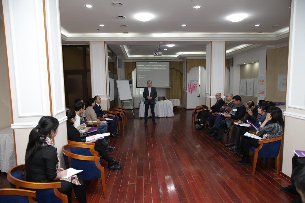 011_seminar_nov2018